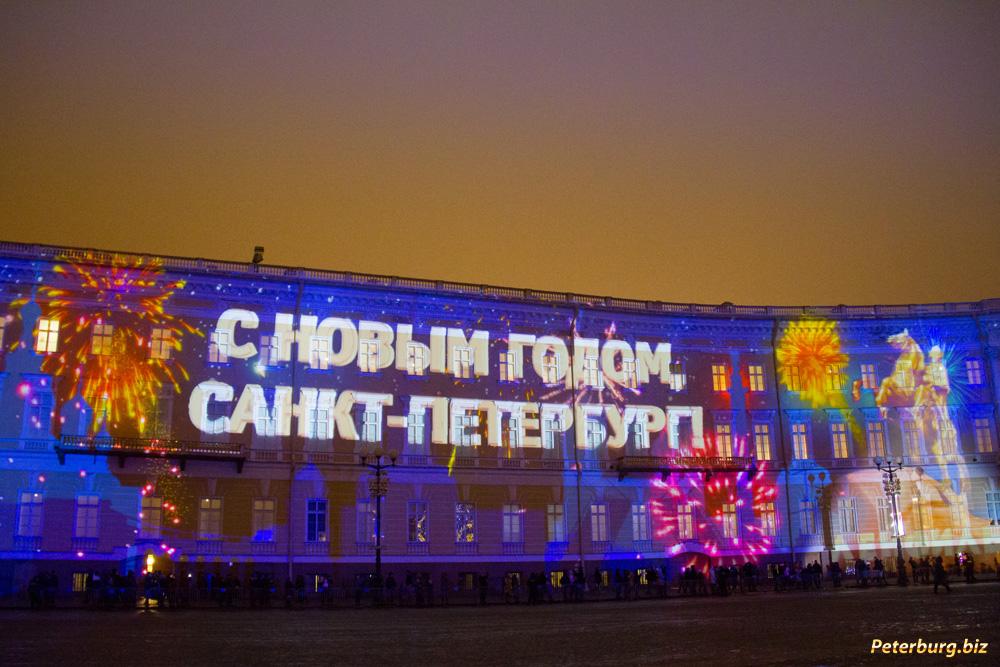 Пиротехника, салюты, фейерверки оптом по всей России