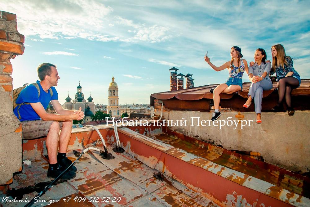 Небанальная экскурсия по петербургу