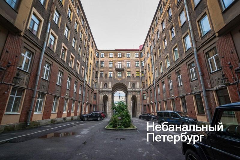 Экскурсия в Толстовский дом. Санкт-Петербург