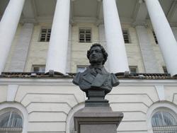Пушкинский Дом в Петербурге