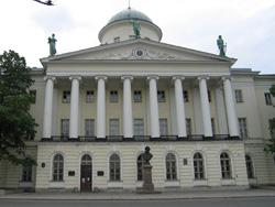 История появления Пушкинского дома в Петербурге