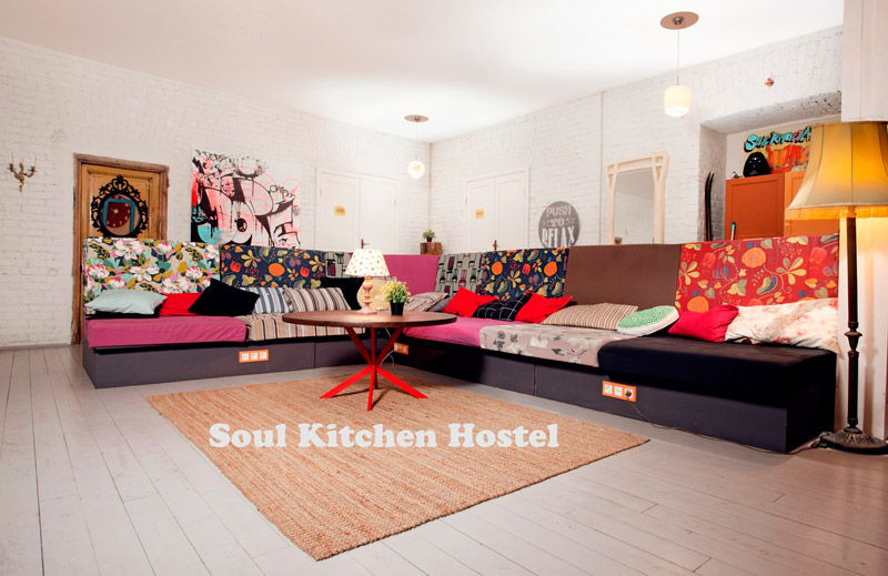 Soul Kitchen Hostel в Санкт-Петербурге