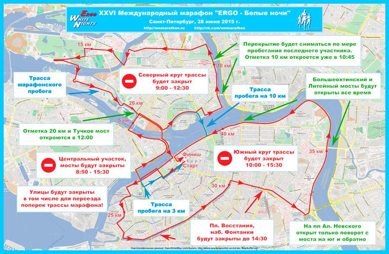 Схема движения в санкт-петербурге