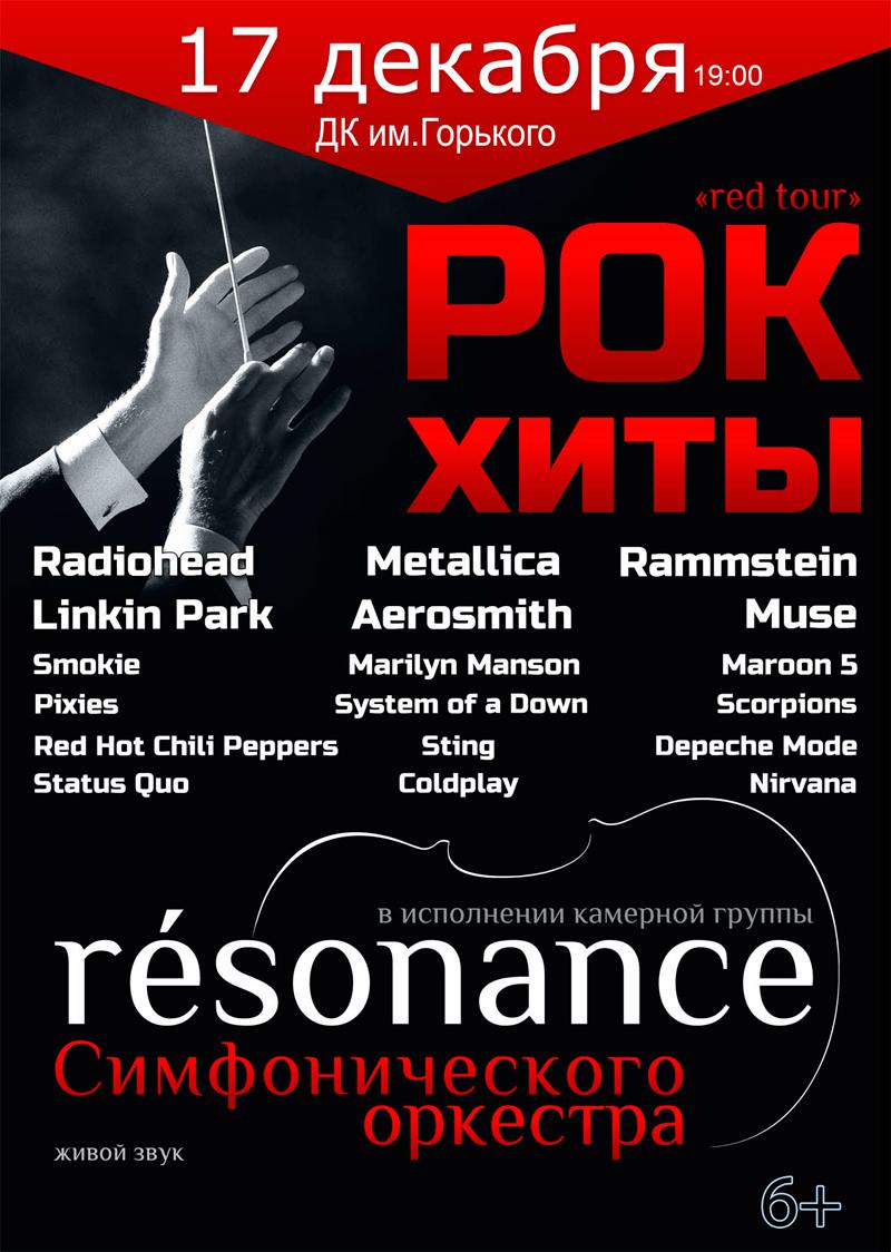 Концерт radiohead в манчестере: группа раскрыла подробности готовящегося выступления