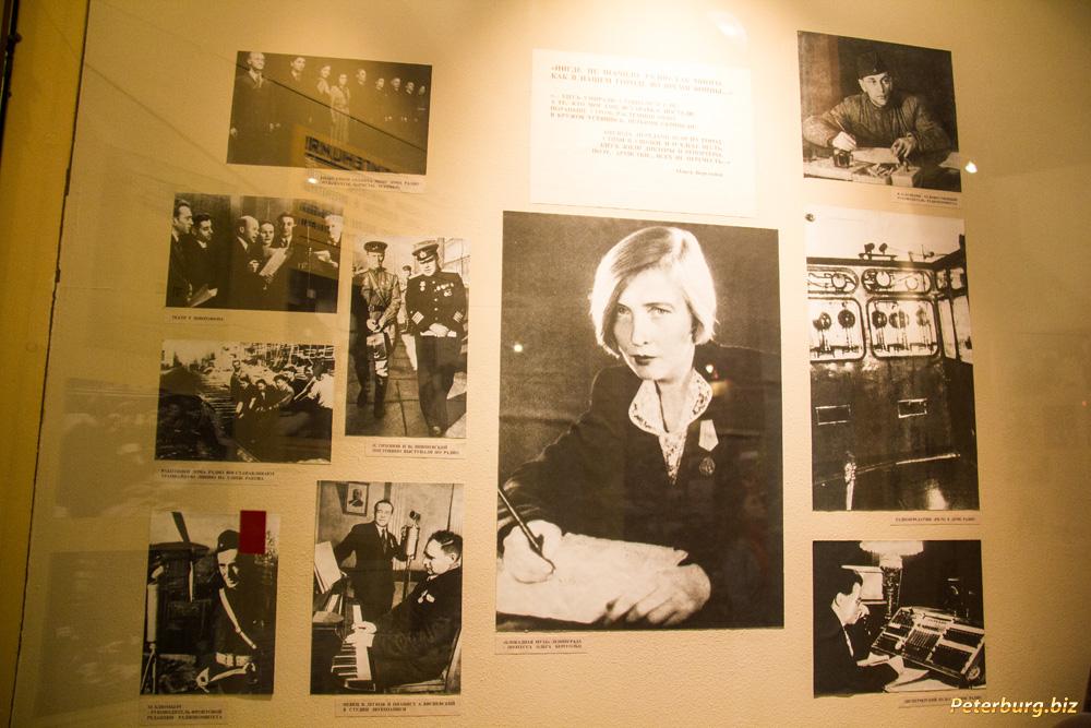 Режим работы музея блокады ленинграда