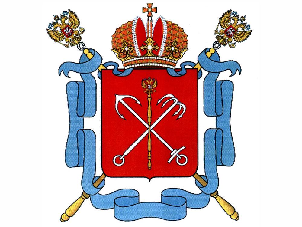 санкт петербурга герб картинки
