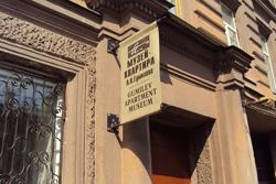 Мемориальный музей-квартира Л.Н.Гумилёва (филиал Музея Анны Ахматовой) в Санкт-Петербурге