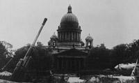 Ленинград в блокаду