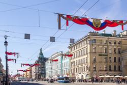 Современный Петербург
