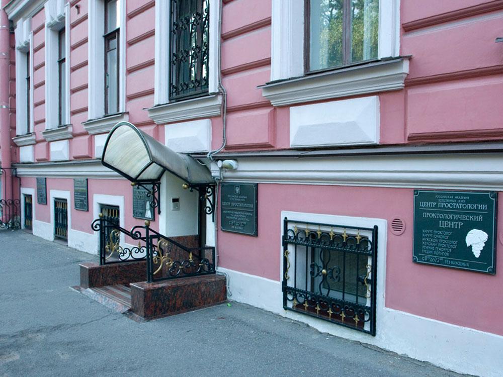 музей эротики питер адрес: