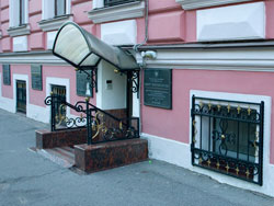 Музей на Фурштатской 47 в Санкт-Петербурге