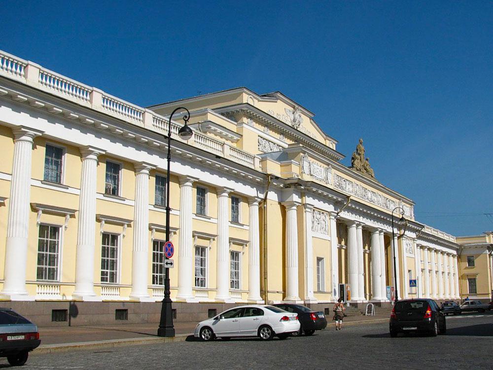 Стоимость билетов этнографический музей театр им пушкина москва официальный сайт афиша