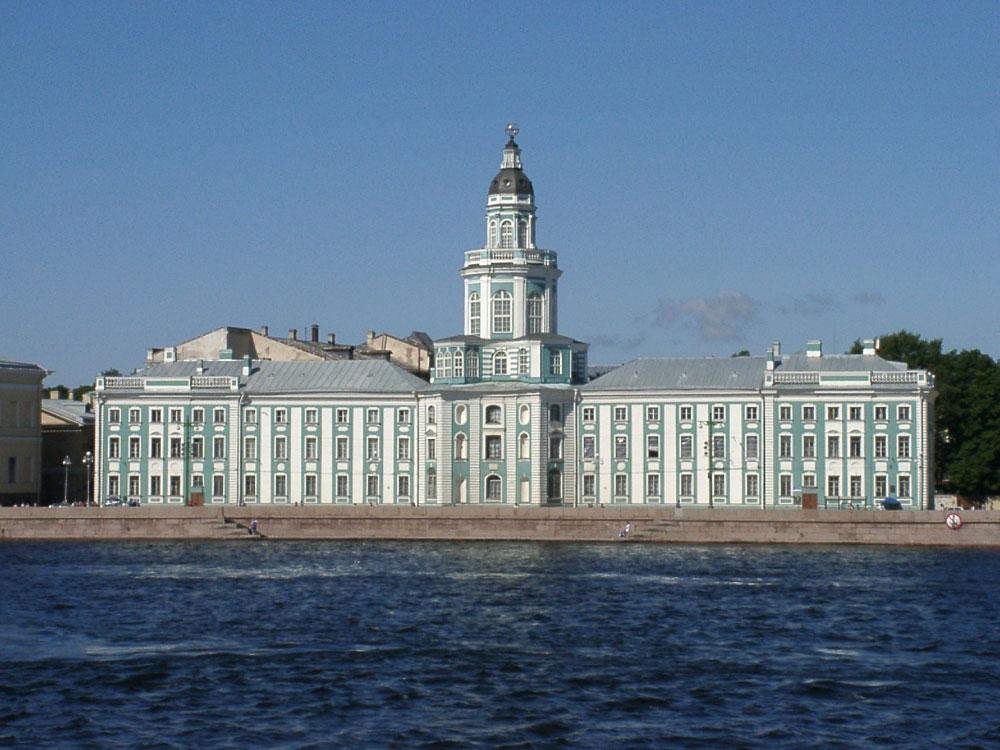 Ломоносовские работы в петербургской академии