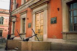 Центральный военно-морской музей Санкт-Петербурга
