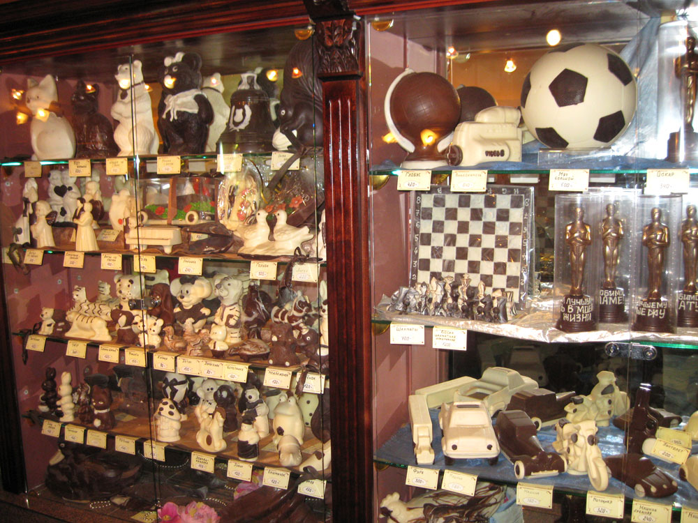 Музей шоколада  pragapraharu