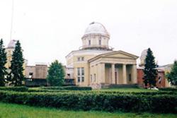 Астрономический музей Главной (Пулковской) обсерватории РАН в Санкт-Петербурге