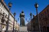 Памятник Гоголю в Петербурге