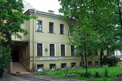 Санкт-Петербургский музей истории профессионального образования в Санкт-Петербурге