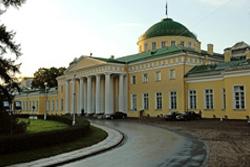 Музей истории парламентаризма в России и странах СНГ в Санкт-Петербурге